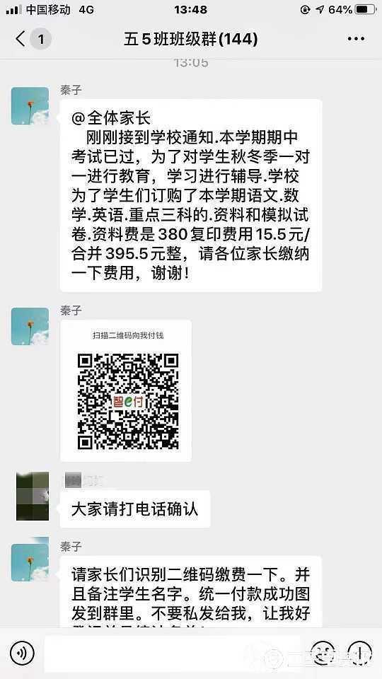 微信图片_20201119104236.jpg