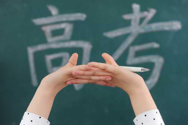 静音护考!褒国古镇啤酒龙虾音乐节活动延期举行,全力保障高考学习氛围!