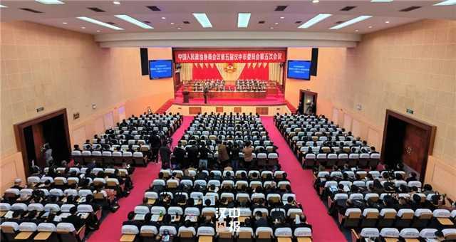 快讯!政协汉中市五届五次会议隆重开幕!