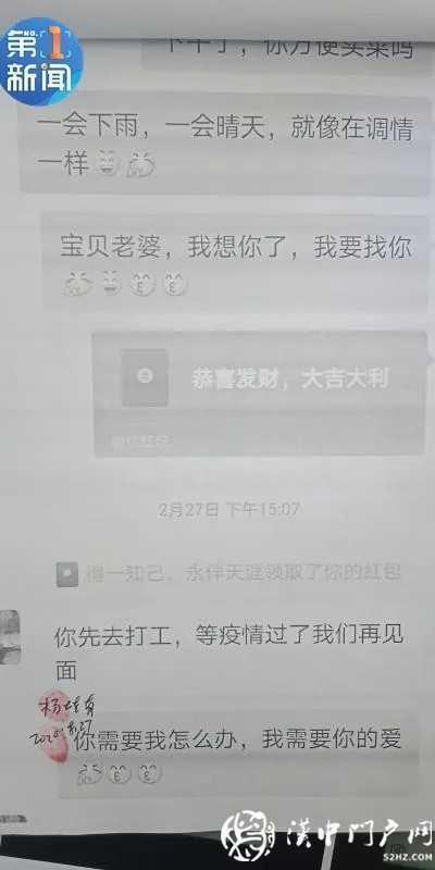 微信图片_20200907100420.jpg