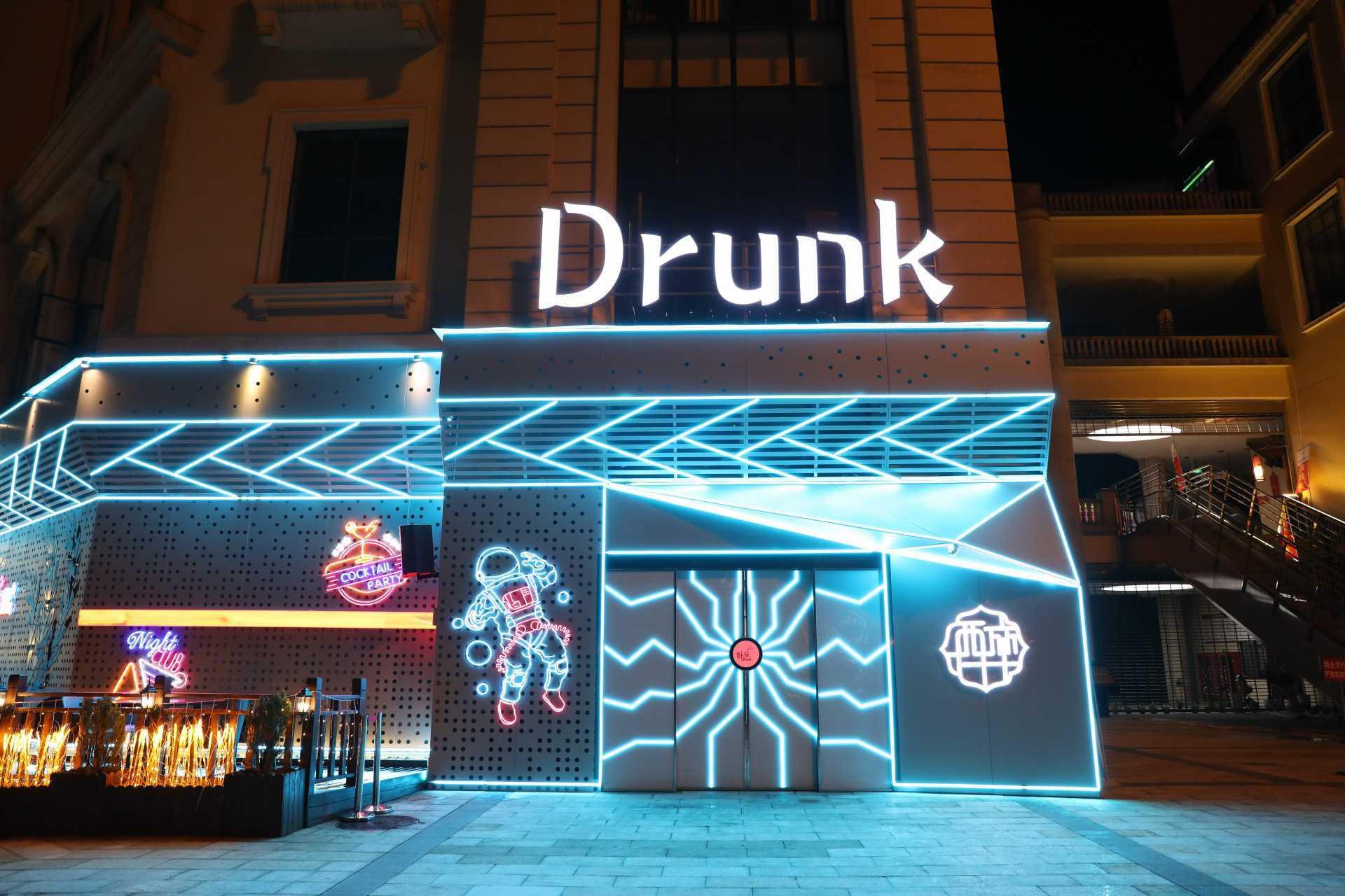 Drunk全息投影电音餐吧横空出世 电音+全域旅游点亮汉中新