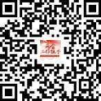 微信图片_20210224153438.png