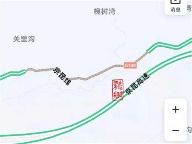 洋县交通管制1.jpg
