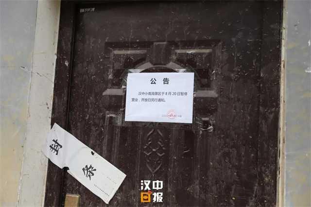 张烨南郑1.jpg